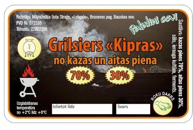 "Grilsiers ""Kipras"", no kazas un aitas piena"