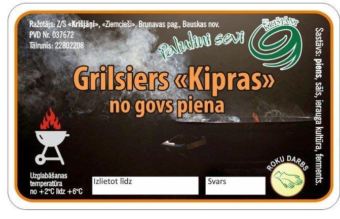 """Grilsiers """"Kipras"""" no govs piena"""